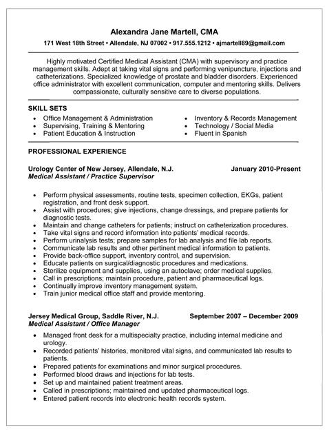 professional summary for medical assistant resume   Roho.4senses.co