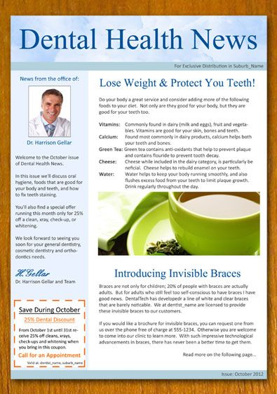 interesting newsletters | Free Dentist And Dental Newsletter