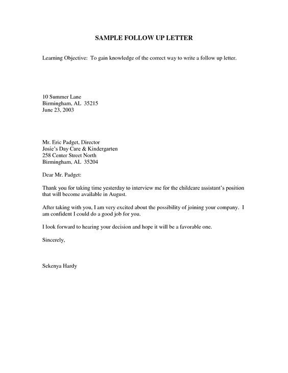 Sample Follow Up Email After Interview: | jobs | Pinterest | Job