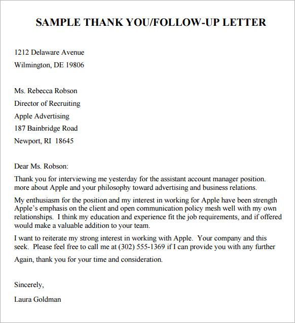 Gallery of best photos of interview follow up email template