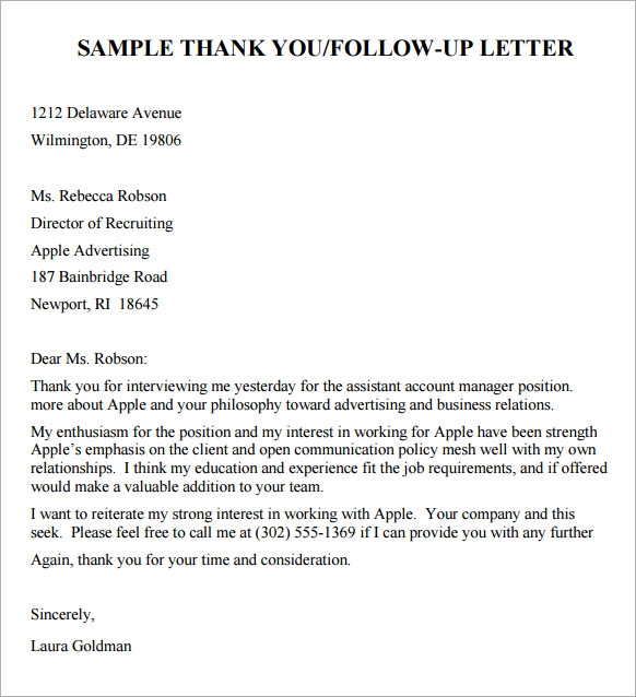 Follow Up Letter After Interview   Harfiah Jobs