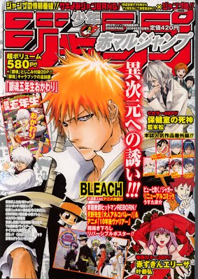 Magazine Cover [Shonen Jump]   Natasha's Showcase