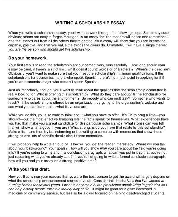 hope essay format of scholarship essays essay topics an essay on